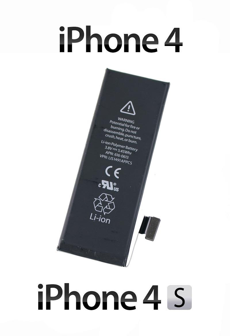 Cambio Batteria iPhone 4 e iPhone 4s. in foto la batteria dell'iPhone con sfondo bianco