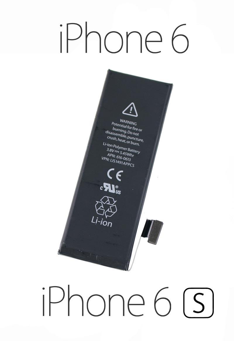 Cambio Batteria iPhone 6 e iPhone 6s. in foto la batteria dell'iPhone con sfondo bianco
